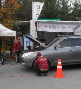넥센타이어가 다가오는 봄을 맞아 벚꽃놀이 등을 떠나는 나들이 차량을 대상으로 고속도로 무상점검 캠페인을 진행한다