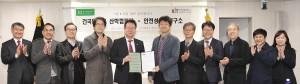건국대 산학협력단과 안전성평가연구소 전북흡입안전성연구본부는 인간화 돼지를 포함한 동물생명공학 분야 공동연구와 기술개발 사업 협력을 위한 업무협약을 체결했다