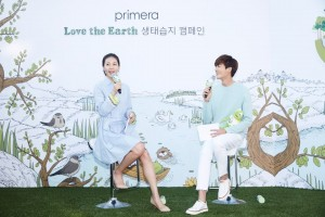발아식물 화장품 브랜드 프리메라가 23일 생태습지 보전을 위한 Love the Earth 페스티벌을 성황리에 마쳤다