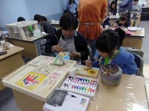성동구립도서관이 4월 26일 문화가 있는 날 프로그램을 실시하고 있다