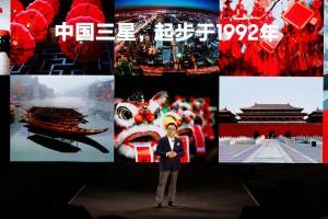 삼성전자 무선사업부장 고동진 사장이 중국 베이징 외곽 구베이슈에이전에서 열린 제품 발표회에서 갤럭시 S8·갤럭시 S8+를 소개하고 있다