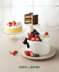 뚜레쥬르가 새로운 프리미엄 케이크 50종을 출시한다
