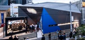 삼성전자가 전략 스마트폰 갤럭시 S8∙갤럭시 S8+ 일본 출시에 앞서 프리미엄 체험존 갤럭시 스튜디오를 25일 오픈했다