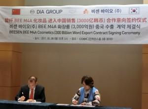 (좌측부터) 김나 중국 다이아 그룹 동사장과 비센바이오 안창기 대표가 BEE M4A 화장품 수출 체결을 축하하며 기념촬영하고 있다