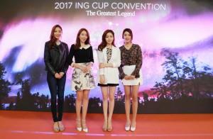 팝페라 그룹 클라라가 ING CUP CONVENTION 연도대상 시상식에서 축하 공연을 했다