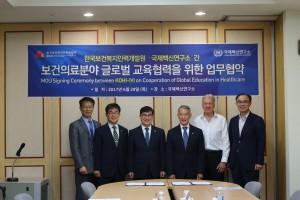 한국보건복지인력개발원이 국제백신연구소와 전문인재양성 업무협약을 체결했다