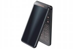 삼성전자가 폴더폰과 스마트폰의 매력 모두 갖춘 갤럭시 폴더2를 출시했다