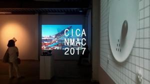 CICA 미술관이 8월 3일부터 6일까지 제1회 CICA 뉴 미디어 아트 국제 컨퍼런스를 개최한다