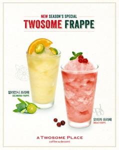 카페 투썸플레이스가 본격적인 여름철을 맞아 오미자, 깔라만시에 차가운 얼음을 갈아 넣은 프라페 음료 2종을 전 매장 출시한다