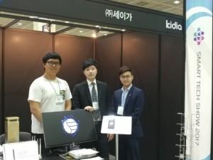 헬스케어 기업 세이가(대표이사 이경도)가 21일부터 23일까지 코엑스에서 열린 2017 스마트테크쇼에 참가해 스마트폰과 연동이 가능한 다양한 헬스케어제품을 선보였다
