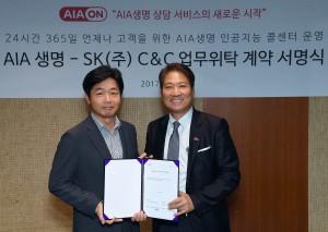 이기열 SK C&C ITS 사업장(왼쪽)과 김대일AIA생명 운영본부장(오른쪽)이 인공지능 콜센터 서비스를 위한 AIA생명 고객서비스 업무 위탁 사업 계약 체결 후 기념 사진을 촬영하고 있다