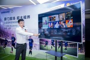삼성전자가 쑤닝과 손잡고 이탈리아 프로축구 명문구단 인터밀란의 이름을 붙인 TV를 출시한다