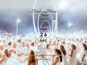 8월 26일 개최되는 디네 앙 블랑 부산의 뮤지션 라인업이 공개되었다
