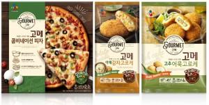 CJ제일제당이 프리미엄 서구식 브랜드인 고메 라인업을 확대하며 냉동식품 시장 공략에 속도를 내고 있다