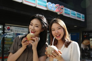 GS리테일이 운영하는 편의점 GS25는 마시는생코코넛 판매를 시작했다