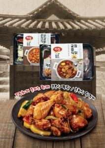 하림이 자연실록 궁중식 찜닭, 춘천식 닭갈비를 롯데마트에 단독 출시했다