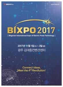 2017 BIXPO 포스터