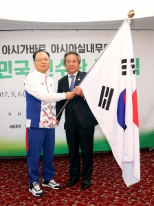 대한체육회가 6일 오전 10시30분 서울 올림픽파크텔 2층 서울홀에서 제5회 아시가바트 아시아실내무도대회에 참가하는 대한민국 선수단의 결단식을 개최했다