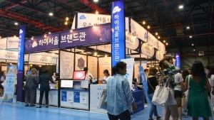 서울산업진흥원이 세텍 메가쇼에서 하이서울브랜드관 운영을 성공적으로 마무리했다