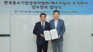 예스24가 한국중소기업경영자협회와 업무협약을 체결했다