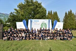 8일 오후 올림픽공원에서 열린 맑은 숨 캠페인 2017 폐암 예방 걷기대회에 참여한 시민들이 폐암 예방 실천을 다짐하고 있다