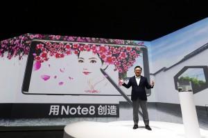 삼성전자 갤럭시 노트8이 중국서 9월 29일 출시된다