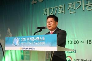 류재선 한국전기공사협회 회장이 개회사를 하고 있다