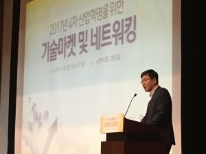 중소벤처기업부가 4차 산업혁명을 위한 기술마켓 및 네트워킹을 개최했다