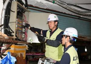 LS전선은 전국의 전통시장들을 대상으로 전기안전점검 재능기부 활동을 전개한다