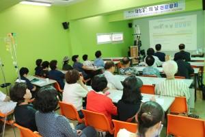 안산 한사랑병원이 21일 대장앎의 날 건강 강좌를 성황리에 개최했다