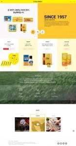 경남제약이 자사 공식 국문, 영문 홈페이지를 리뉴얼 오픈했다