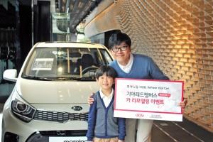 기아자동차가 오래된 고객 차량을 리모델링해 고객이 원하는 차량으로 변신시켜 주는 카 리모델링 프로그램 참가자를 모집한다