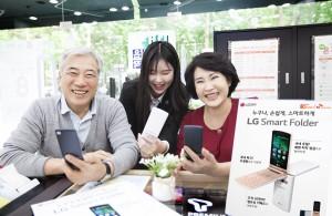 SK텔레콤이 20만원대 폴더형 스마트폰 스마트 폴더를 단독으로 출시한다
