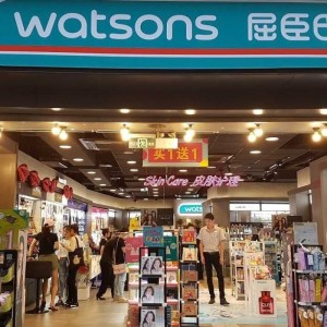 아미코스메틱이 중국 왓슨스 론칭 기념행사를 통해 2억뷰를 기록했다. 사진은 중국 왓슨 매장 전경