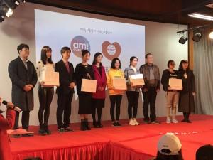 중국 상해 CRS사업 행사