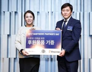 솔가비타민이 한국미혼모가족협회에 제품 엽산 및 리퀴드 비타민D를 전달했다