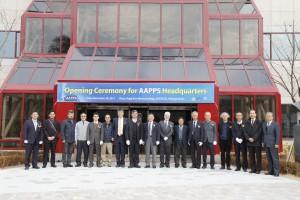 아시아태평양 이론물리센터가 28일 경북 포항 본부에서 아·태 물리학연합회 본부 유치 현판식을 가졌다