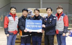 국제구호개발 NGO 월드쉐어가 포항 지진 이재민을 위해 침낭 500개를 전달했다