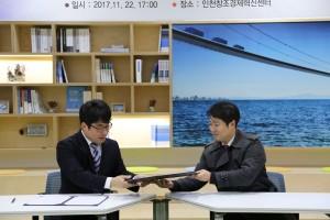 스마트 물류 기업 에이전트비가 물류 솔루션 전문 기업 옵티로와 22일 업무협약을 체결했다
