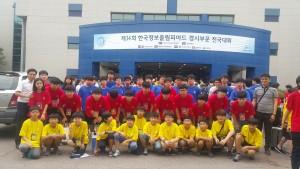 전국대회 대회장 앞에서 한글과컴퓨터학원 학생들