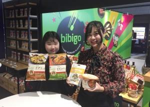 CJ제일제당은 29일 일본 요코하마 아레나에서 열린 2017 MAMA 행사에 참가해 비비고 부스를 운영했다