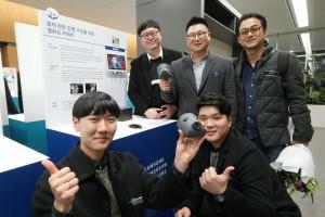 삼성전자가 제 2회 삼성 투모로우 스토리를 개최했다