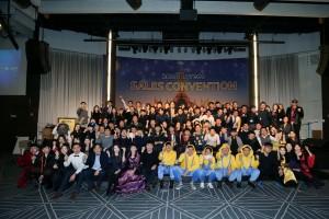 리레코 코리아가 서울 신사동 리버사이드 호텔 콘서트홀에서 2018 리레코 세일즈 컨벤션을 개최했다