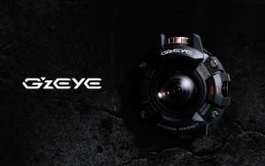 한국리모텍이 카시오 카메라 액션캠 G'Z EYE를 론칭했다