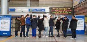 중도입국청소년들이 도라산역에서 평양가는 열차를 기대하며 평화통일을 기원하는 기념 촬영을 하고 있다