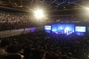 16일 오후 2시 한양대 올림픽체육관에서 열린 2018학년도 대성학원 대입 설명회에 1만여 명의 수험생과 학부모들이 참석했다