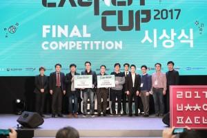 르호봇 비즈니스 인큐베이터가 창업투자 페스티벌 론치컵 2017을 개최했다. 사진은 론치컵 2017 수상자들