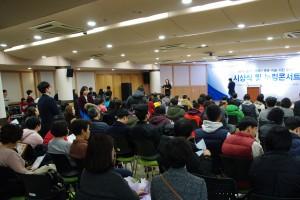 누림센터가 12일 제6회 누림콘서트를 개최한다. 사진은 제5회 누림콘서트