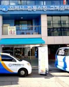 인천 모래내시장 도시락카페 장소인 모래내시장 고객쉼터 1층