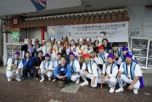 극단갯돌이 오키나와에서 문순득 프로젝트를 성공적으로 개최했다. 사진은 극단갯돌과 오키나와 손다청년회 에이사팀의 교류공연 후 기념촬영을 하고 있다